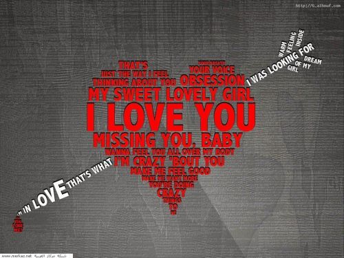 love-u-valentines-day-19080957-1024-768